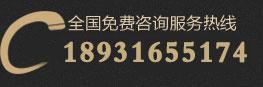 芜湖条形码代理电话
